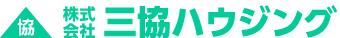 株式会社 三協ハウジング